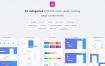 蓝色渐变完美的app界面设计精品素材源文件下载,提供包含psd和sketch格式的ui设计素材下载