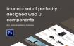 180多个设计模块的网页设计精品素材下载