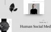 12个社交媒体广告banner设计模板素材下载