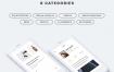 90+个高品质的现代简约的界面UI源文件设计精品素材下载