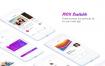 精品ui素材推荐现代时尚小清新的app设计源文件素材下载