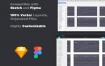 令人惊叹的银行数据ui设计精品素材套件 Bank iOS UI Kit