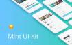 35个高度可定制的ui设计界面模板素材下载,提供sketch格式的ui设计素材下载