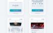 小清新的电影订座订票购票app界面设计源文件素材下载,提供psd格式的ui设计素材下载