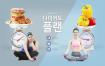 14款女性健康瑜伽健身banner海报PSD素材源文件打包下载