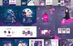 14款女性鲜花类响应式网页设计模板H5移动端ui界面素材PSD源文件打包下载