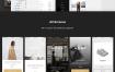 60个优雅的白金版电子商务iOS UI设计素材,提供Sketch和Photoshop格式文件