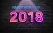 17款2018年新年数字PSD源文件打包下载