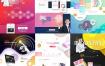 6套韩国未来科技人工智能虚拟现实商务网页模版PSD素材 -包含PSD源文件