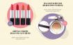 11款夏日SUMMER化妆品沙滩假日鲜花促销购物网页PSD模板素材