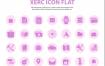 100个精心制作的扁平化风格的图标素材下载