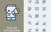 200个优秀的扁平化手工制作搜索引擎优化和营销图标素材下载