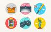 250个优质扁平化风格的网页app界面设计图标素材下载