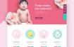 6款高端电商网购网页模板鲜花绿植厨具食物运动鞋婚庆影楼母婴用品PSD素材