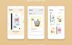 29套UI设计面试作业作品扁平手机APP交互界面PS模板PSD分层源文件素材