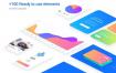 100多个ui设计元素现代简约扁平化设计 UI素材(含sketch源文件)下载