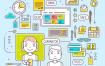6个线性卡通人物银行旅游工作流程图矢量插画
