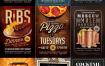 15款精选美食宣传海报PSD分层素材 – 资源大小701MB,包含PSD源文件