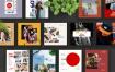 60个社交媒体品牌banner设计模板psd平面设计素材下载
