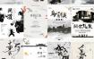 63款中国风水墨古典禅意背景展板创意海报背景地产文化PSD设计素材 – 资源大小5.87GB,包含PSD源文件