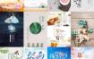 86款企业文化墙励志梦想你好早安梦想宣传海报psd模板设计素材源文件 – 资源大小18.2GB,包含PSD源文件
