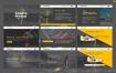 世界体育运动用品相关PPT模板设计 WPS演示幻灯片 – 资源大小9.06MB,包含PPT源文件