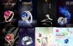 32款珠宝钻石广告宣传海报PSD素材源文件