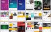 300套公司业务宣传单页模板矢量素材EPS源文件打包下载