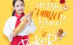 16款六一儿童节韩式可爱宝贝写真模板psd源文件设计素材