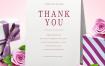 20款感恩感谢主题海报贺卡PSD素材源文件打包下载