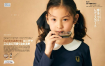 44款日系清新风格儿童摄影相册海报素材PSD源文件打包下载 – 资源大小3.85GB,包含PSD源文件