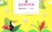 10款夏季清凉热带清新电商专题鲜艳扁平化网页页面PSD模板素材