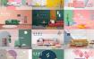18款北欧简约时尚家居装饰宜家风客厅沙发装修场景PSD模板素材下载