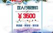 40款泰国旅游海报PSD素材下载,资源大小10.2g