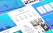 98页独特的简约的设计和强大的功能PPT模板下载