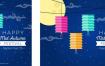 41款中秋节矢量海报素材EPS源文件打包下载