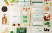 清新有机食物蔬菜农产品食品超市品牌VI提案样机模型PSD素材