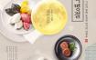 10款唯美大气中秋节月饼宣传海报模板活动banner背景psd分层设计素材