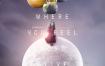20款创意地球形海报星空星球宇宙星星太空宇航员瑜伽梦幻PSD设计素材