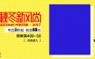 37款电商创意广告淘宝banner海报1920宽屏首页背景PSD设计素材图