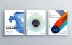 33款几何渐变不规则海报模板高清背景杂志封面设计AI矢量素材图