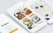 美食app界面设计ui精品源文件下载