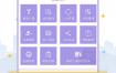中文投资贸易APP界面设计UI面试作品源文件下载