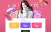 17款电商活动促销banner网页首页中式美食节日海报PSD分层素材