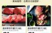9款生鲜水果食品淘宝电商狂欢首页手机端页面设计活动促销海报节日PSD分层素材