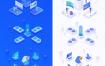 7场景2.5d等距插图比特币加密货币业务插画素材下载