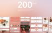 200多个完整的适配iphoneXs的app界面ui设计优质设计素材下载(提供Sketch格式下载)