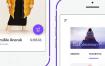 30+个潮流时尚的小清新app界面ui设计素材下载,提供sketch和psd格式的源文件ui设计素材下载