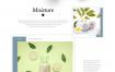 8张精品小清新化妆品网页模板PSD素材源文件打包下载