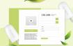 9款高端小清新饮品网页设计模板PSD素材源文件打包下载